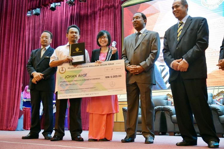 Anugerah Inovasi ICT Kerajaan Negeri Perak