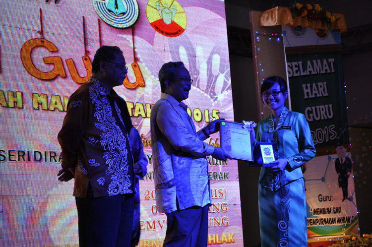 Anugerah Pingat Penghormatan Guru