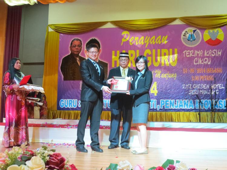 Anugerah Guru Inovatif Daerah Manjung