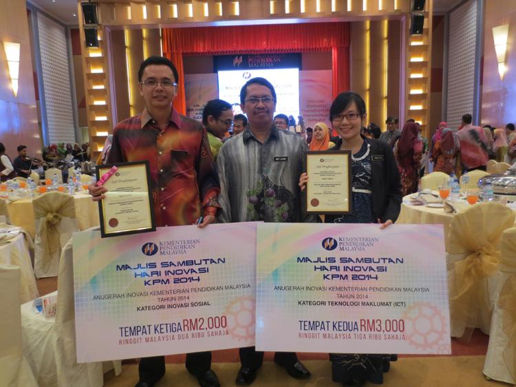 Anugerah Inovasi Kementerian Pendidikan Malaysia